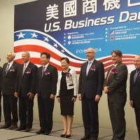 Taiwan's TAITRA calls for US-Taiwan free trade deal at US Business Day event