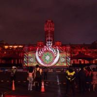 台北周六不無聊 總統府邀看建築光雕展