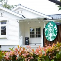 Starbucks opens up picturesque new location in Yangmingshan National Park