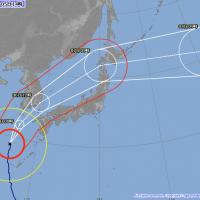 康芮颱風周末將靠近日本本土 周日日本海沿岸小心暴風