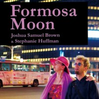 Book launch party for 'Formosa Moon' to held in Taipei Oct. 27