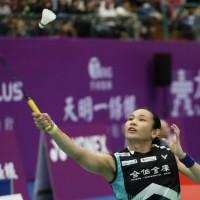 Taiwan's Tai Tzu-ying eyeing 3rd title at Taipei badminton open