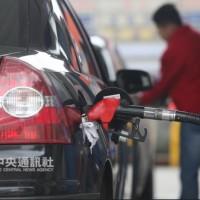 平穩物價 中油宣布油價凍漲至年底