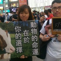 Second animal rights march to be held in Taipei tomorrow