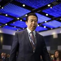 國際刑警組織主席被消失?中國:人在我這裡