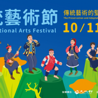 Taiwan welcomes traditional arts performance from Asia Pacific, and Eastern Europe