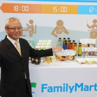 接軌國際迎合市場  全家推「Clean Label 潔淨標章」商品