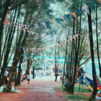 Line up released for Nomad Festival 2018 Taiwanin Nantou