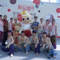 獅城風情在故宮南院  新加坡月6日熱鬧展開