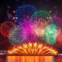 國慶焰火10日晚將施放逾3萬發 蔡碧仲題字「天佑花蓮 花蓮加油」
