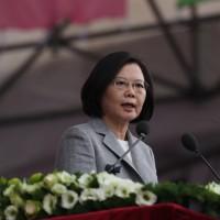 面對中國挑戰 蔡英文:壯大臺灣 讓臺灣在世界不可或缺