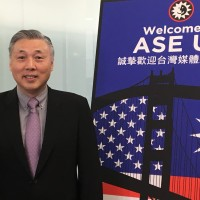 Taiwan's ASE Group to ramp up Mexico investment, cater to new tech demand