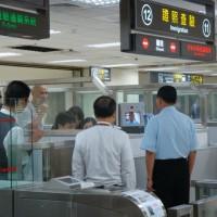 移民署查獲越籍非法入境者 科技偵蒐凌晨逮人