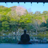 潮翻!日本和尚改編《般若心經》R&B版 洗滌人心12月來台開唱