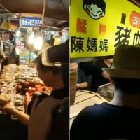 到艋舺夜市吃美食 即日起可以使用悠遊卡!