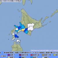北海道再度發生地震:芮氏規模4.6
