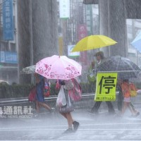 Tamsui sees low of 17 degrees, heavy rain advisory issued for northern Taiwan