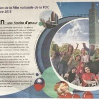 Taiwan National Day promoted in French newspaper
