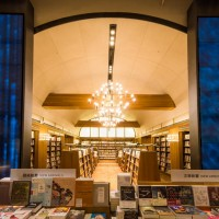 Taiwan's Eslite Bookstore to make inroads into Japan