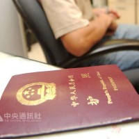 China will soon issue Chinese ID documents to Taiwanese citizens: academic