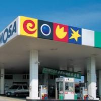 台塑宣布:油價15日起不調整 持續凍漲