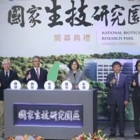 蔡英文:生醫產業 臺灣下一世代關鍵競爭力
