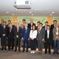 Taipei welcomes sustainability experts at 2018 International Conference for a Circular Economy