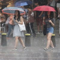 Heavy rain alert issued for northern Taiwan