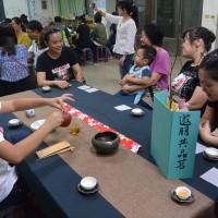 新住民親子茶道課程 學習台灣傳統人文素養