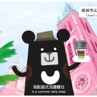 Taiwan's Youtube animation series explains Vietnam's business development