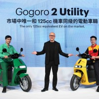 Taiwan's Gogoro announces 4 new partnerships including Aeon, DHL