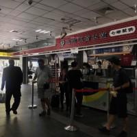 【快訊】台北車站大跳電 台鐵: 不影響旅客購票乘車