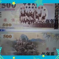挹注國庫收入 央行11/1標售特殊號碼鈔券