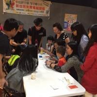 透過競賽體驗台灣傳統文化 與新住民親子從做中學