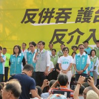 DPP condemns Chinese election interference at independence rally in Kaohsiung