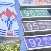 CPC 95 unleaded found substandard, measures taken to control damage