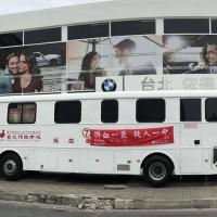 【捐血最新訊息】宜蘭捐血站庫存量已達5倍平日庫存量 請全國民眾安心