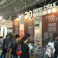 Taiwan's premier cycling trade fair to begin Oct. 31 in Taipei