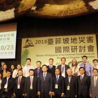 「坡地防災」再提升 台灣經驗輸出新南國家交流分享
