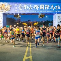 Registration for 2019 Tainan Ancient Capital International Marathon is now open