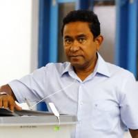 馬爾地夫最高法院:總統選舉有效 親中派現任總統將下台
