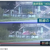Video shows shocking contrast between reduced Puyuma speed and 140 kph crash in NE Taiwan