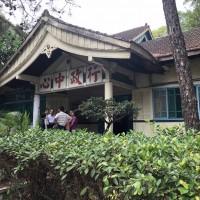 Detention Centercloses, site to transform into park showcasing Japanese-era shrine