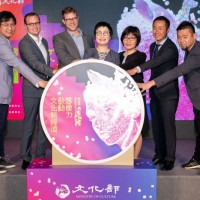 Culture x Tech Next Forum in Taipei showcases intersection of art and technology