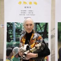 珍古德以「希望」之名 鼓勵大家追夢、改變環境