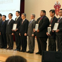 First Distinguished Taiwan Alumni Award ceremony held Oct. 26 in Taipei