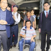 Former Taiwan president in hospital for kidney stone
