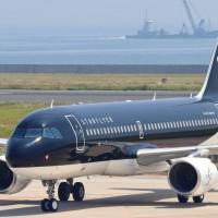 StarFlyer launches new Taiwan flights to Kitakyushu and Nagoya, Japan