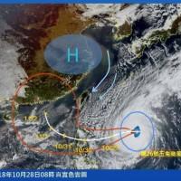 玉兔颱風30日起影響台灣 北部東半部當心「共伴效應」