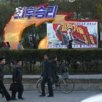 籲國際解除制裁 北韓期複製瑞士、新加坡成功模式